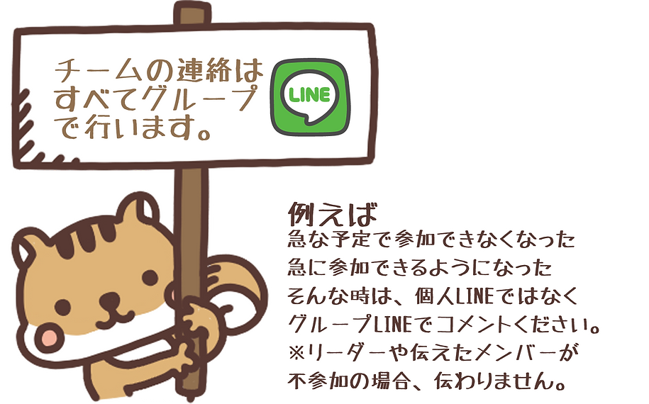 入団案内03.png
