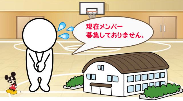 【11/20】MINE  新規メンバー募集停止中!