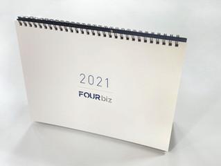 포비즈_2021캘린더_디자인 및 인쇄제작
