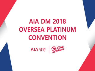 AIA 2018 Paris 행사 제작물 디자인 및 제작