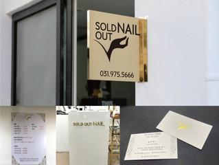Soldout Nail-CI