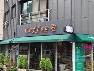 Coffee Queen_SIGN 디자인 및 제작 시공
