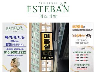 ESTEBAN Hair Salons-CI