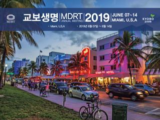 교보생명 2019 MDRT Annual Meeting