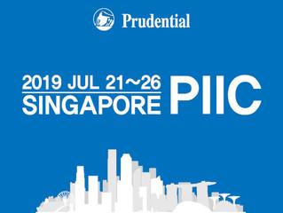 프르덴셜 2019 SINGAPORE PIIC