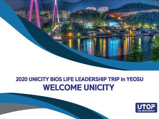 2020 UTOP LEADERSHIP TRIP in YEOSU