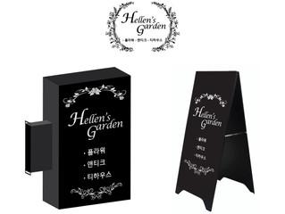 Hellen's Garden_SIGN