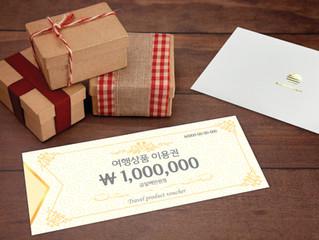 SUNRIDER_상품권, 상품권 봉투