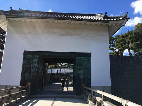 Gerbang Honmaru Yaguramon di Kastil Nijo
