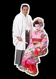 sewa kimono kyoto