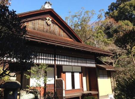 Ochaya* di Fushimi Inari Taisha