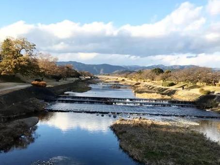 Mencuci Kimono Di Sungai