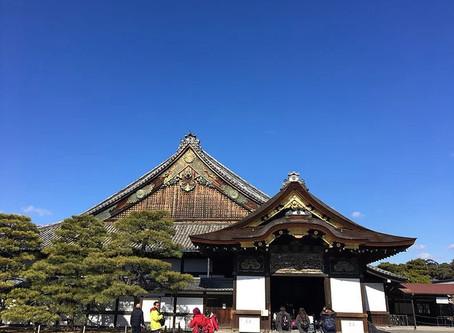Ninomaru Goten di Kastil Nijo