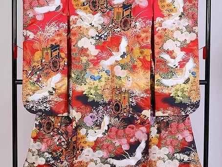 Wafuku dan Kimono