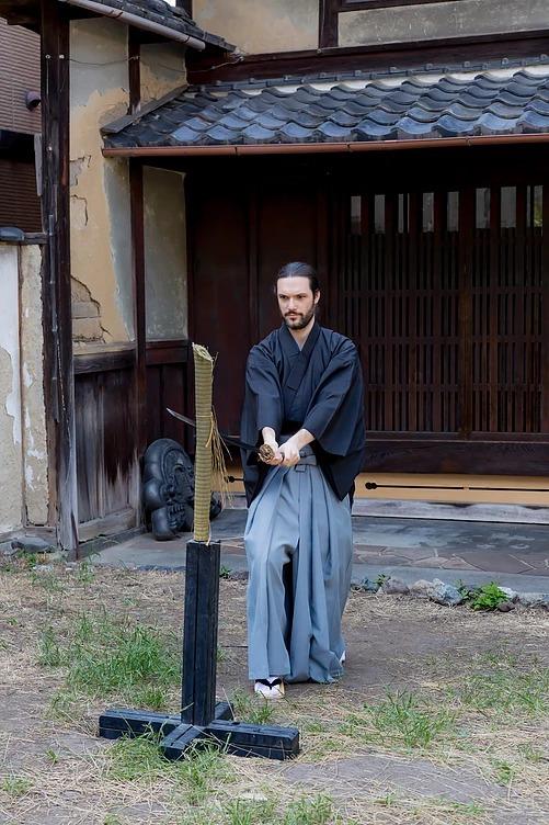samurai kyoto