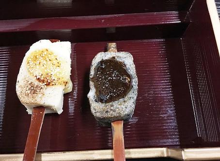 Namafu Dengaku, Kue Gluten dengan Miso Manis
