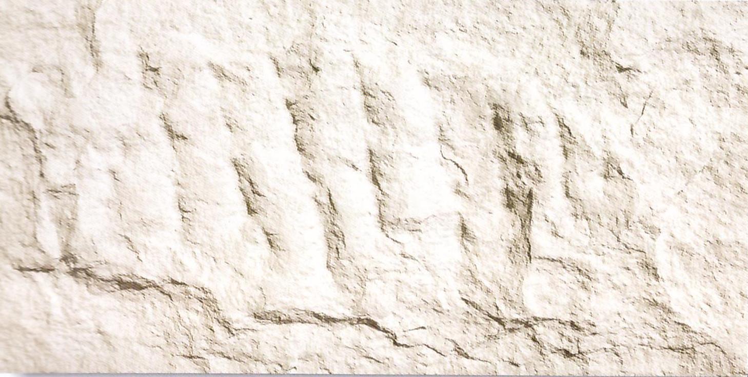 אבן בזלת