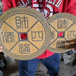 石刻 古銅錢