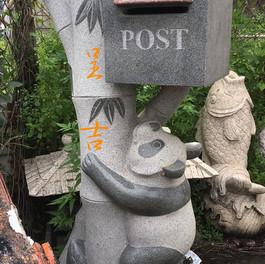 熊貓 石刻 造型信箱