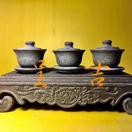 古體造型 小几桌 茶碗