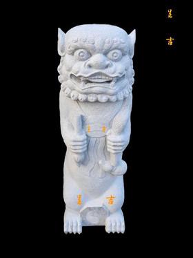 風獅爺 石刻