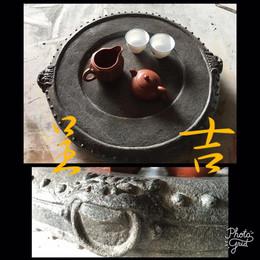 造型 茶盤 3