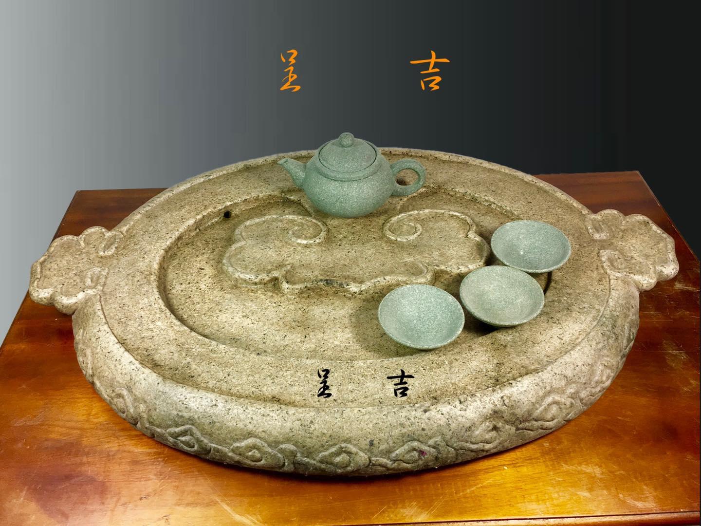 古早味茶盤、茶壺、茶杯 石刻