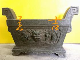 古體雕刻 如意耳 猛龍面 馬槽爐