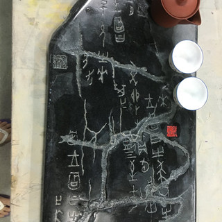 造型 茶盤 8