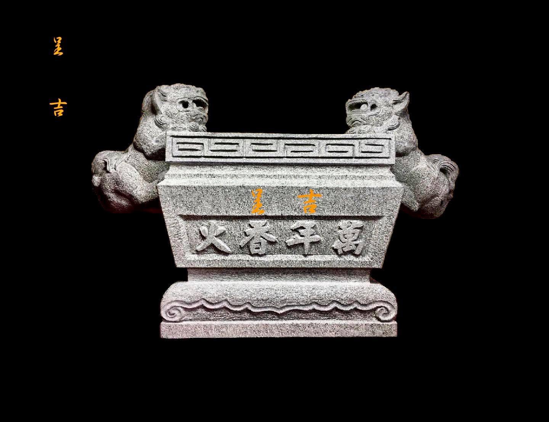 雙獅耳 萬年香火 馬槽爐