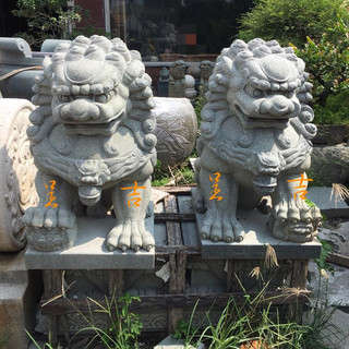 北京獅(青斗石)
