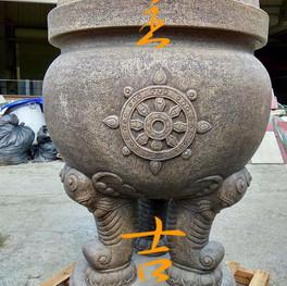 古體雕刻 如意耳 天公爐