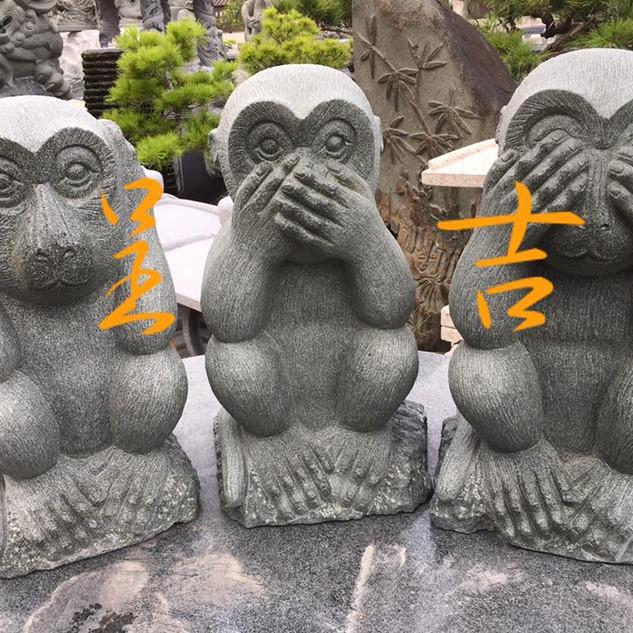三猿 (不見、不聞、不言)