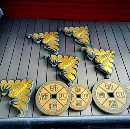 五福臨門 石刻 古銅錢