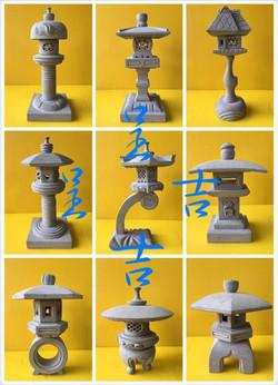 日式迷你石燈