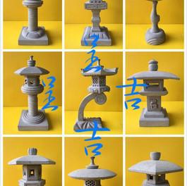 日式 迷你 石燈2