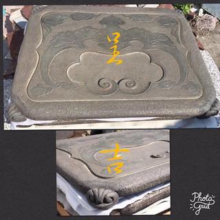古體 造型 茶盤