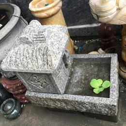 石燈 水車 流水