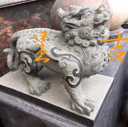 招財 貔貅 精緻雕工