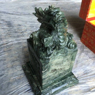 佛印、神印