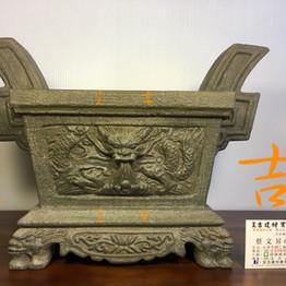 古體 精緻雕工 猛龍面 馬槽爐