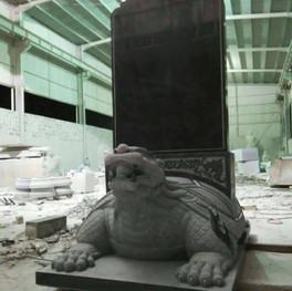 龍龜 石碑
