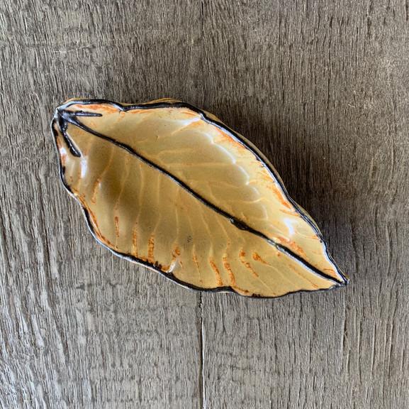 $17 - Leaf #5