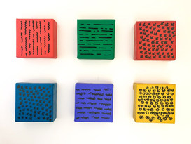 Patterned Squares By Rachel Jost