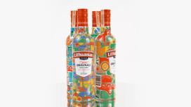 Lithuanian Vodka: 100 000 Unique Bottles