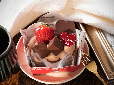もうすぐバレンタイン!