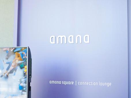 amana(アマナ)本社に行ってきました!