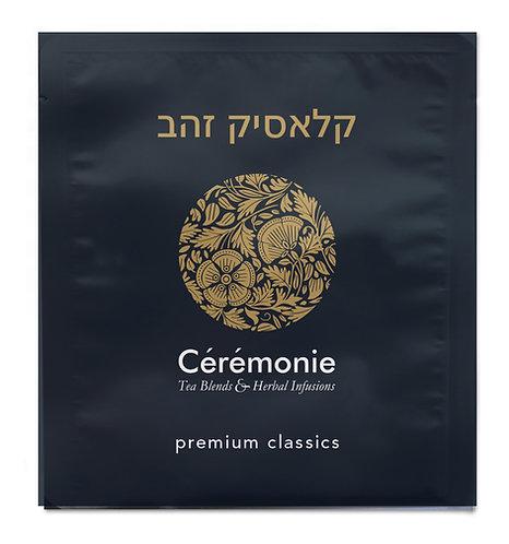Classic Gold Tea Bags