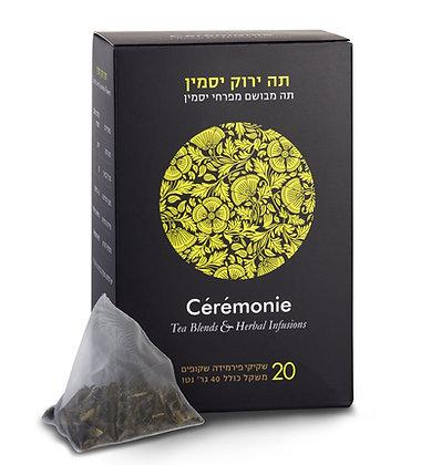 תה ירוק יסמין פירמידות