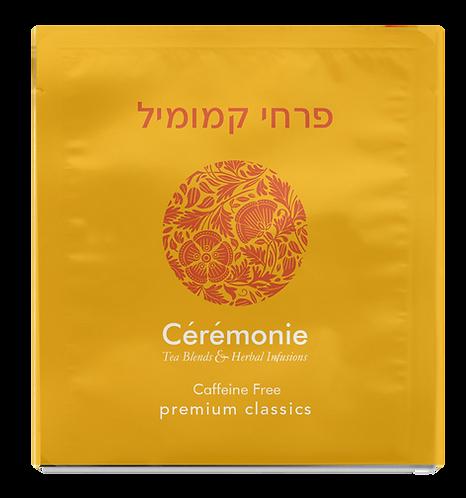 Chamomile Tea Bags